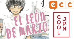 portada de Sangatsu no lion 1