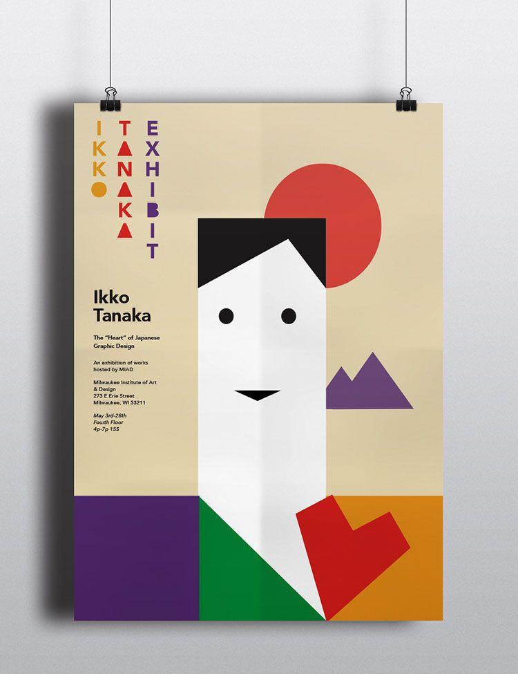 tanaka_expo