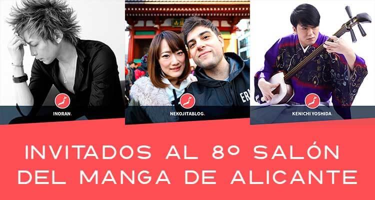 Invitados al 8º Salón del Manga de Alicante
