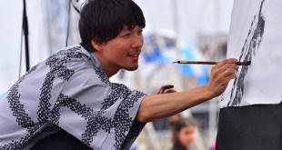 Entrevista a Mitsuru Nagata