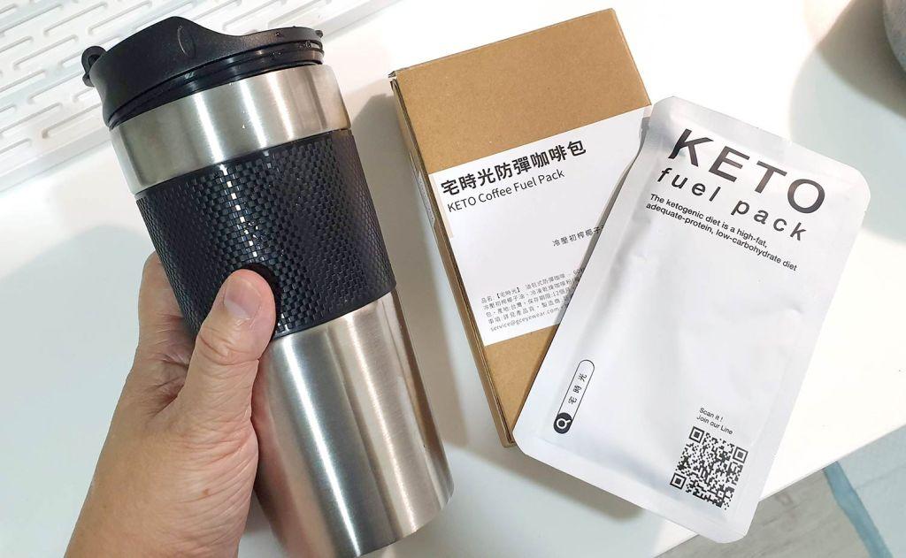 宅時光油包式防彈咖啡