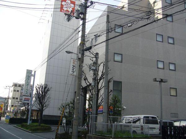 橡樹酒店Early-Bird大阪森之宮