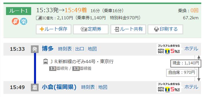 kasword: 九州 博多 地図
