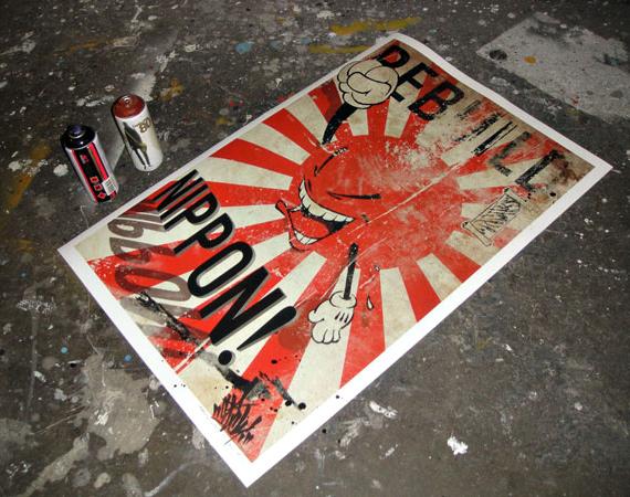 Rebuild Japan Print