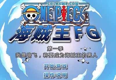 One Piece – Path to Pirate King