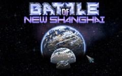 Battle of New Shanghai