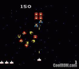Galaga ROM Download for Atari 7800  CoolROMcom