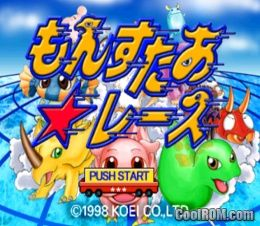 Monster Race (Japan) ROM (ISO) Download for Sony Playstation / PSX - CoolROM.com