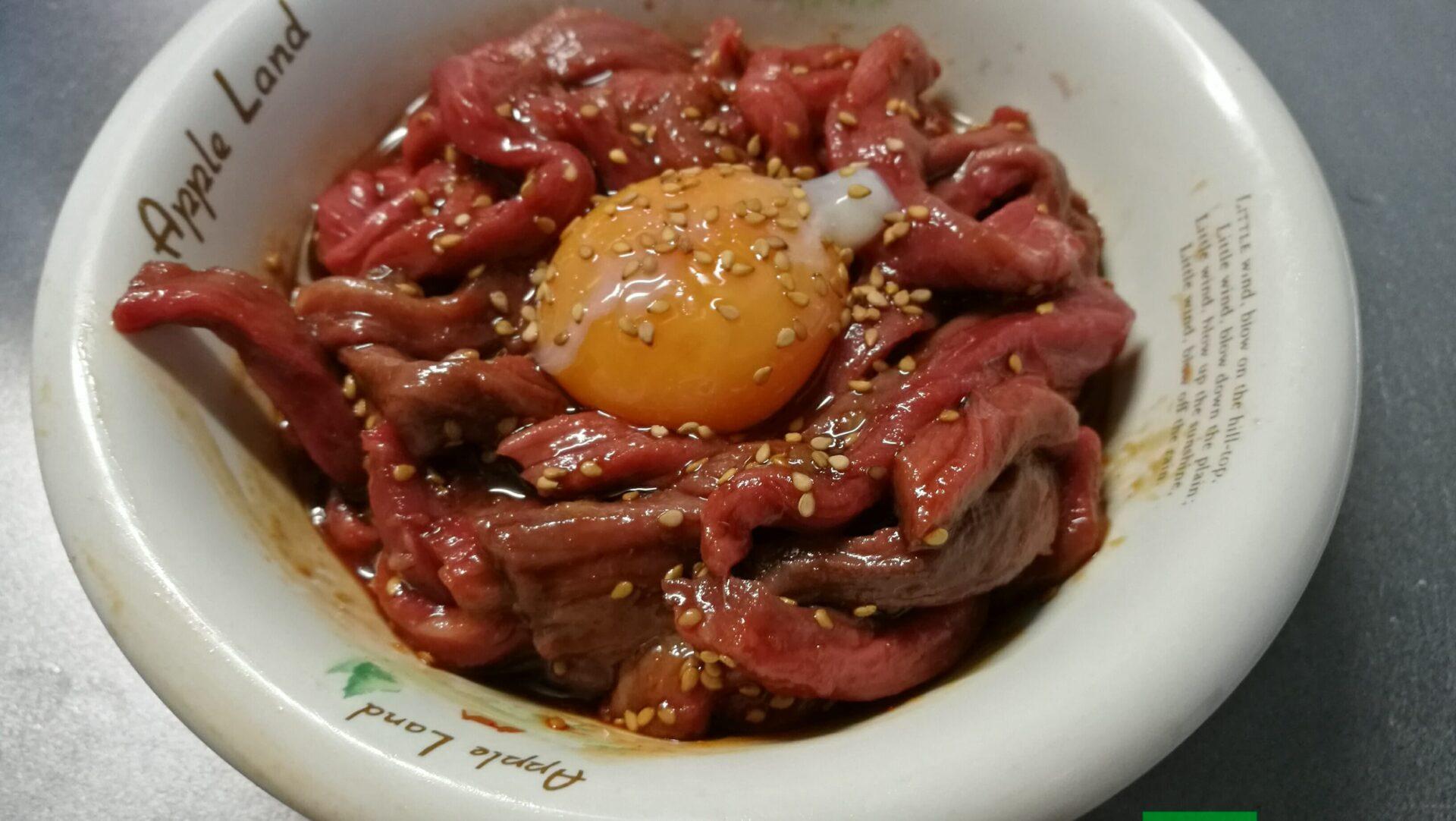 Anovaで低温調理で牛肉ユッケのレシピ