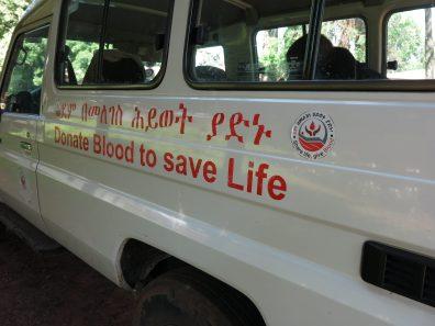 Etiopía dona vida, dona sangre africa alegria gambo alegria sin fronteras