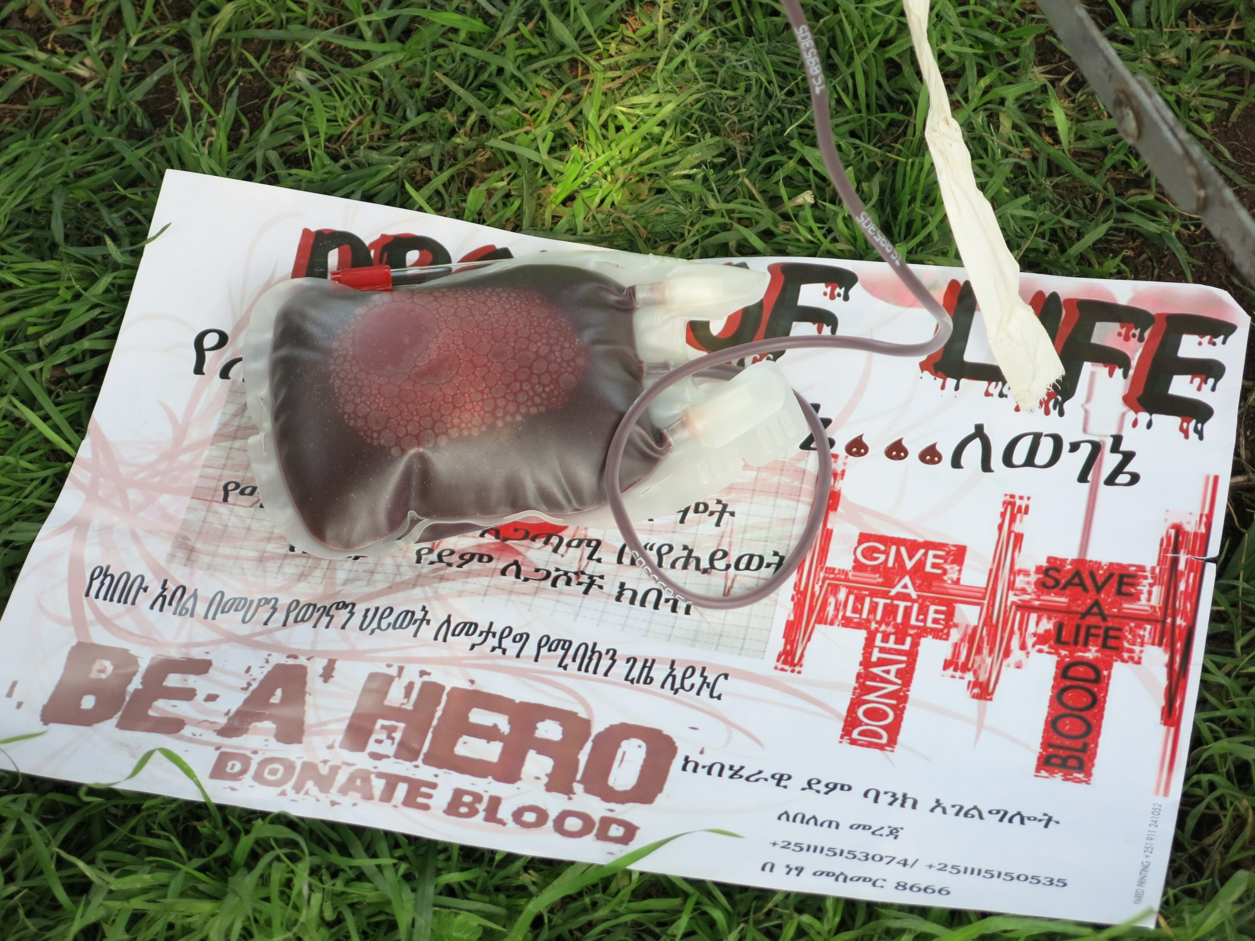 Etiopía dona vida, dona sangre
