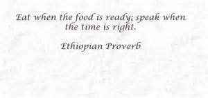 Ethiopia Yellow movement (2)