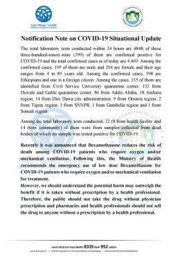 Etiopía duplica su récord de casos nuevos de Coronavirus en 24 horas y supera ya los 3000 africa