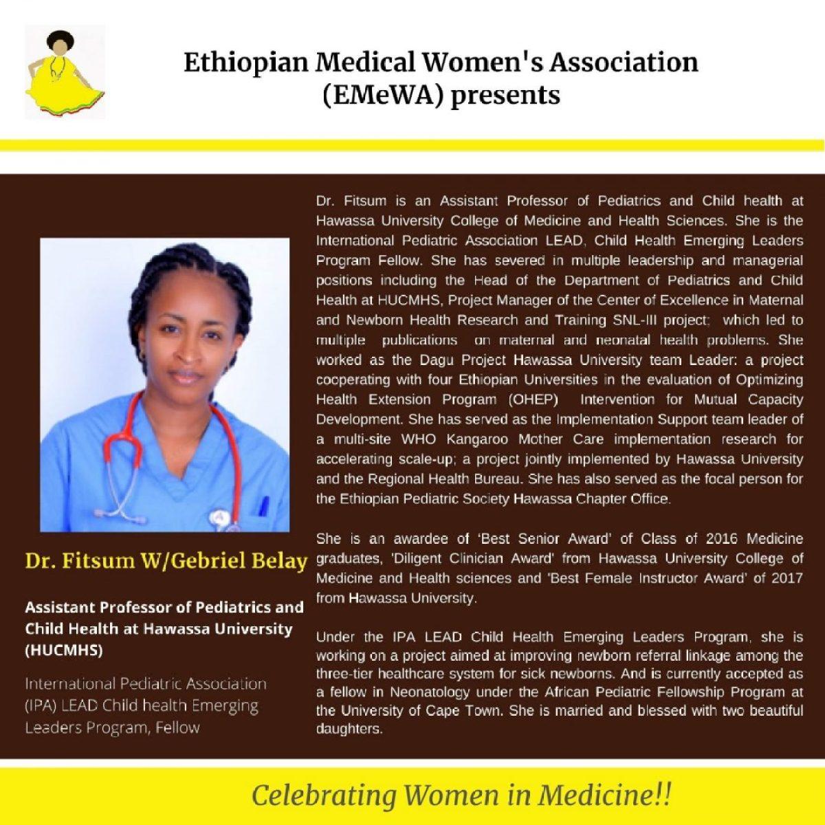 Celebrating Ethiopian Women in Medicine alegria gambo alegria sin fronteras etiopia