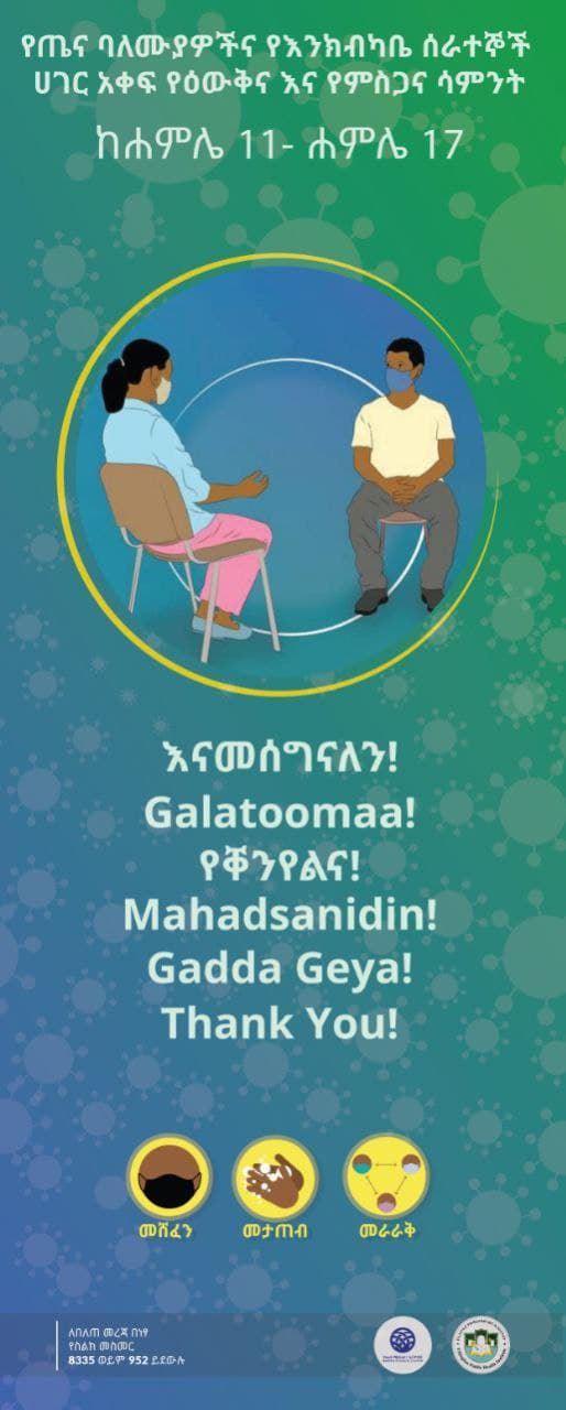 Thank you very much - Galatoma actualidad
