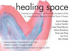 healing space logo