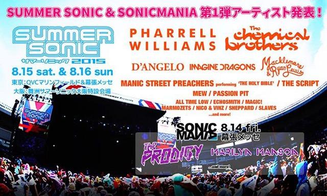 summersonic2015