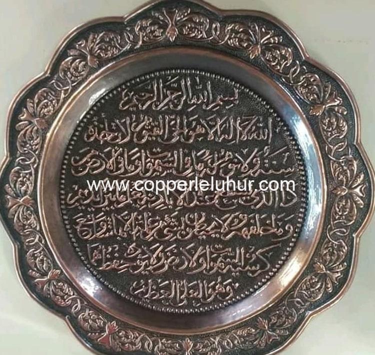Hiasan Dinding Kaligrafi, sumber : Copper Leluhur