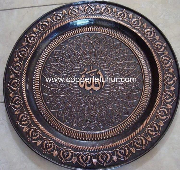 Hiasan Dinding Kaligrafi dari Tembaga, sumber : Copper Leluhur
