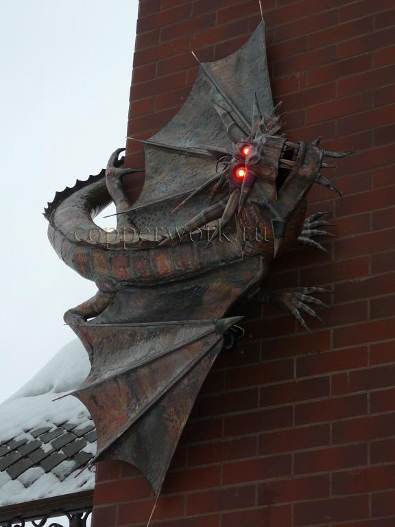 Медный дракон