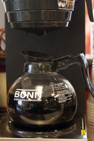 Rocket Science Hot Coffee