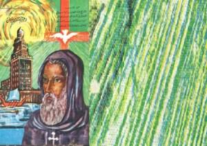 غلاف أثناسيوس الرسولي - إبراهيم صبري معوض.jpg