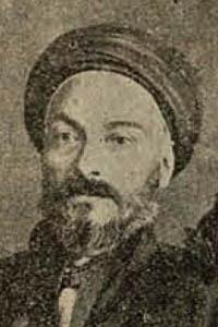 القمص فيلوثاوس ابراهيم