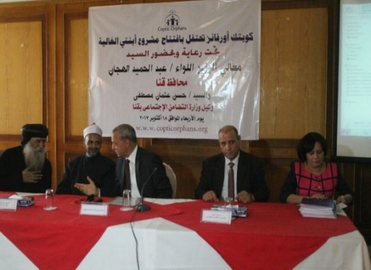 Valuable Girl Project Kicks Off Session in Qena