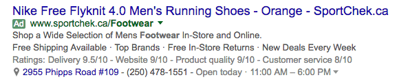 Orange running shoes google ads