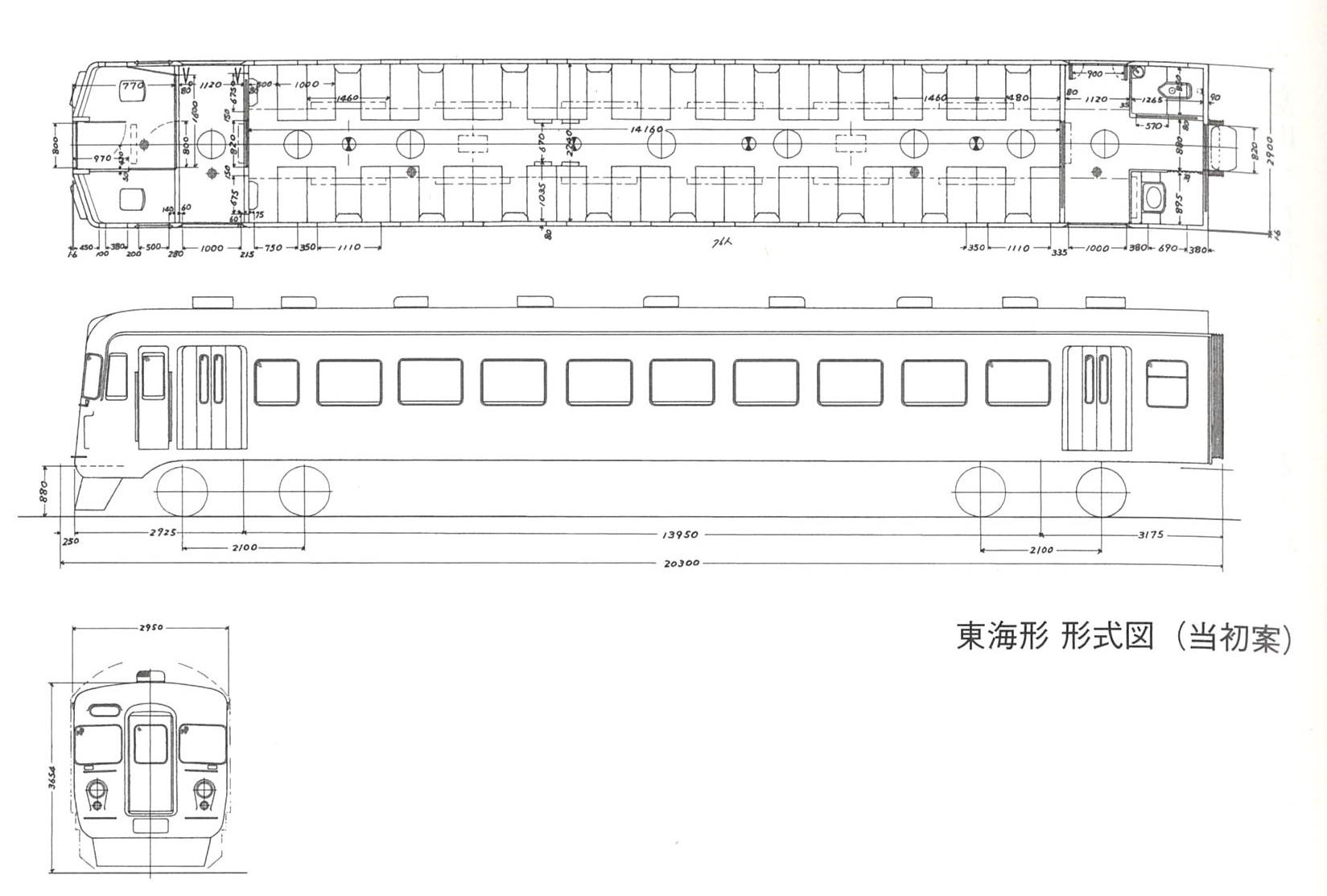 クハ153 0番台(当初案)