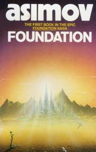 Foundation 1983 Panther edition