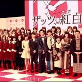 なぜ?紅白白組司会に嵐・相葉雅紀!SMAP解散&東京五輪が理由か