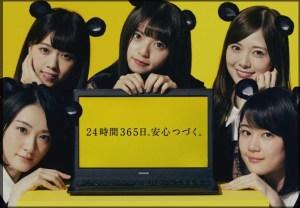 マウス,CM,PC,広告,誰,乃木坂