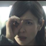 奪い愛、冬4話ネタバレ感想!水野美紀怖すぎ三浦翔平の顔壊れすぎ!