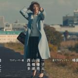 ドクターX9話衣装!米倉涼子の水色コート&チェックパンツ&白ニットが可愛い!ブランドはどこ?