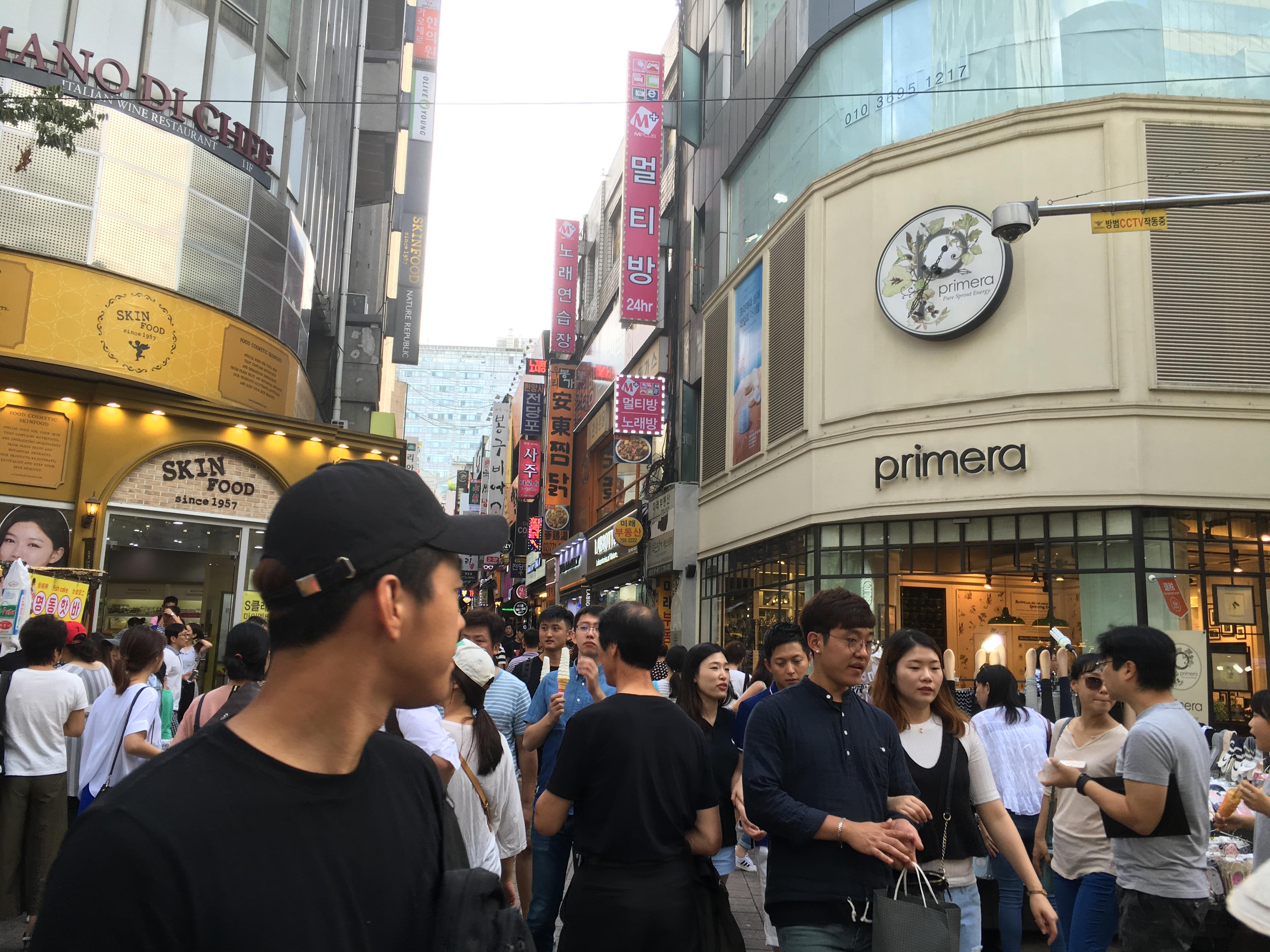 韓國首爾Korea Seul – Coralie's Diary