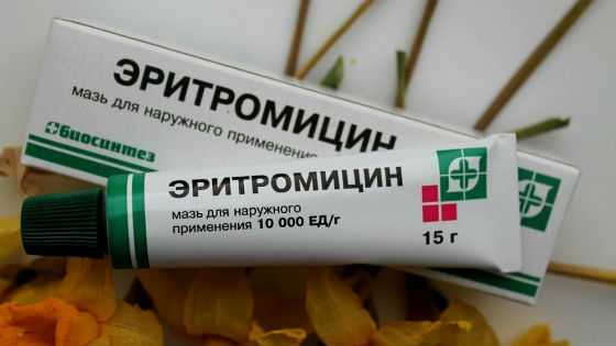 Средства с эритромицином от угревой сыпи