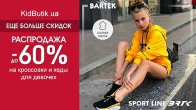 Photo of Кроссовки и кеды для девочек: на что обратить внимание при покупке. Лучшие советы от интернет-магази