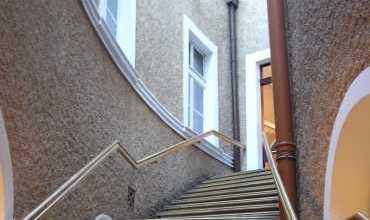 Photo of Вверх по лестнице, ведущей… вверх