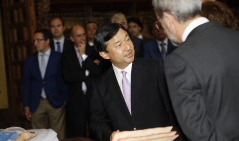 El Príncipe Naruhito con el rector