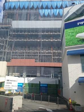 Juan Manuel Corchado - Campus de Innovación del Instituto Tecnológico de Osaka en Japón