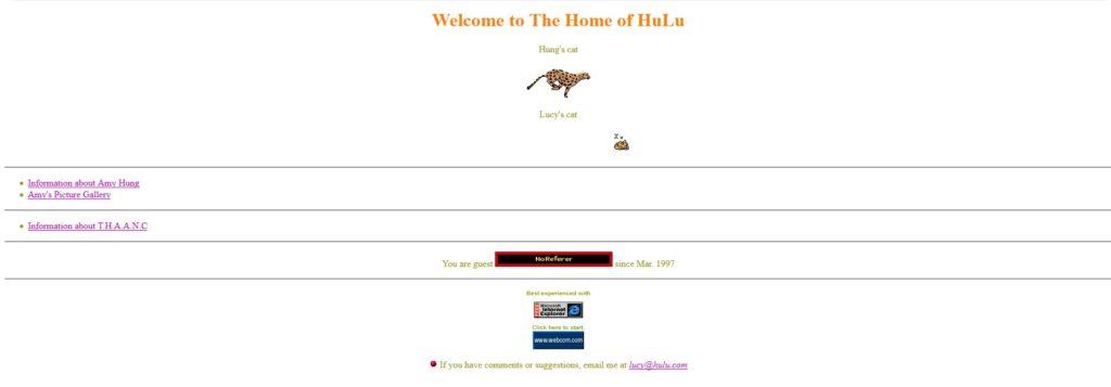Hulu 1999