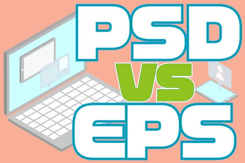 PSDデータとEPSデータの違い