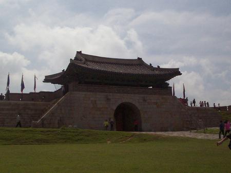 Cultura  Corea del Sur Por Descubrir  Pgina 7