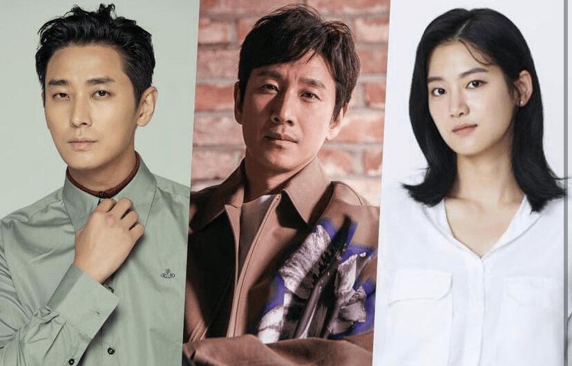 JOO JI HOON, LEE SUN GYUN, PARK JI HYUN E MAIS CONFIRMADOS PARA ESTRELAR NOVO FILME