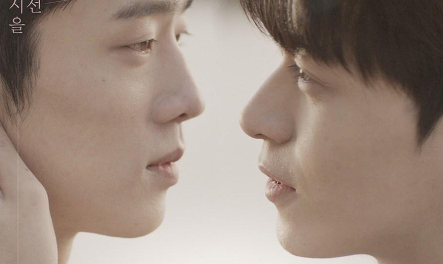 "Han Gi Chan do ""PRODUCE X 101"" e Jang Eui Su escalados como protagonistas de novo web drama BL"