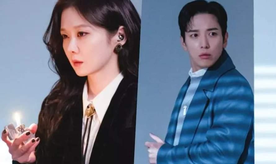 Jang Nara e Jung Yong Hwa são opostos completos durante seu primeiro encontro em um novo drama sobre fantasmas
