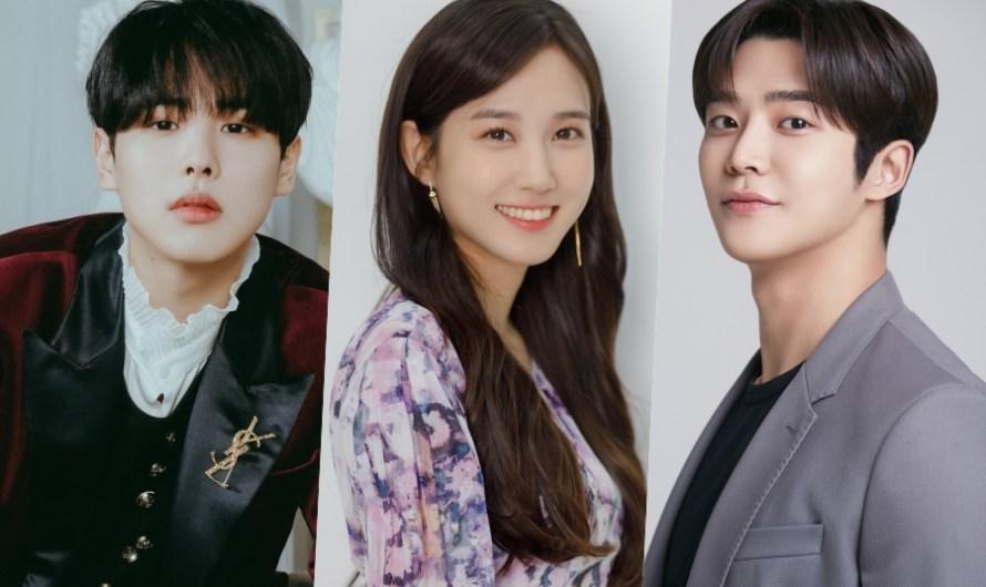 Byungchan de VICTON confirmou se juntar a Rowoon e Park Eun Bin do SF9 em um novo drama