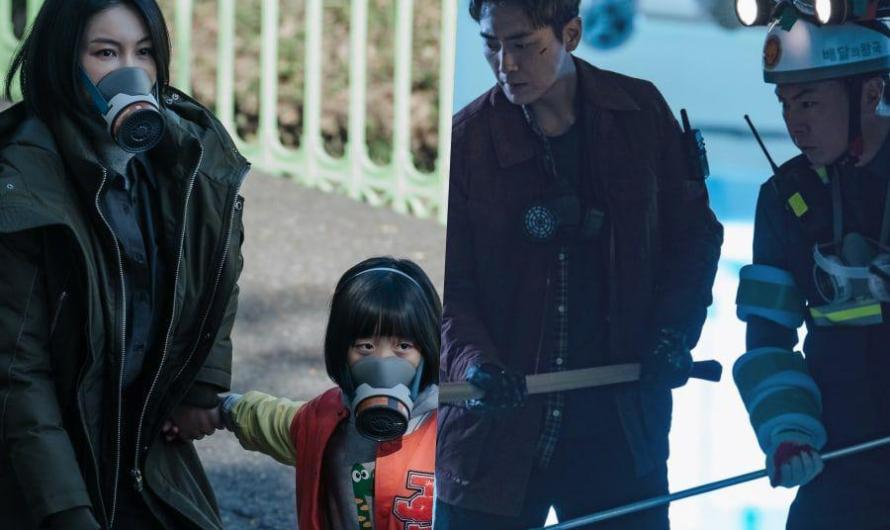 Lee Joon Hyuk, Kim Ok Bin e mais se unem pela sobrevivência no próximo drama da OCN 'Dark Hole'