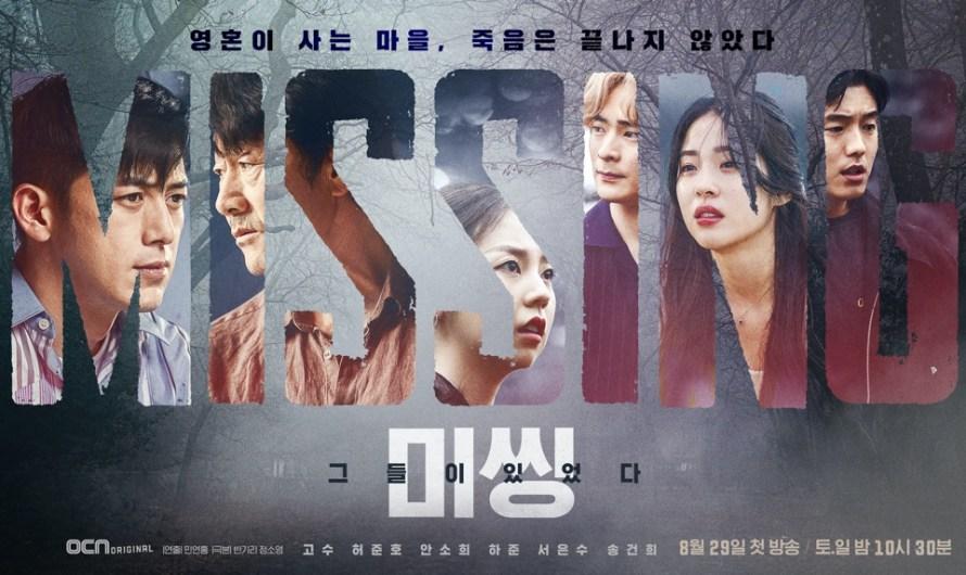 Segunda temporada de 'Missing: The Other Side' está sendo preparada